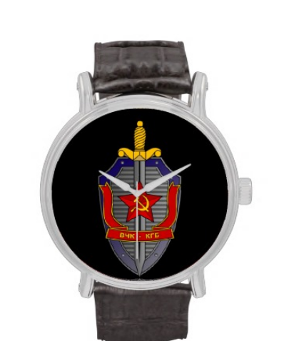 Russian KGB Watch